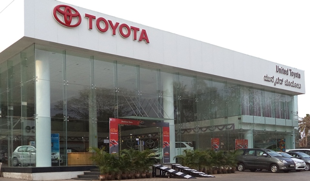 Job in Mangaluru at United Toyota- ಮಂಗಳೂರು: ಯುನೈಟೆಡ್ ಟೊಯೊಟಾ ಕಚೇರಿಯಲ್ಲಿ 100ಕ್ಕೂ ಹೆಚ್ಚು ಉದ್ಯೋಗ