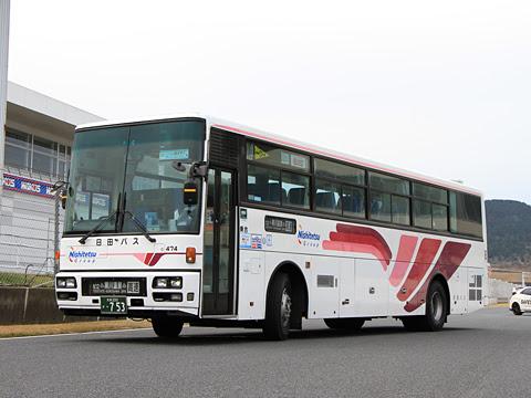 日田バス 474 オートポリスにて 福岡黒川温泉線幕_01