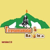 Tiruvannamalai Devotional Radio