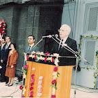 1984 - Lisemizin 100.yılı (17).jpg