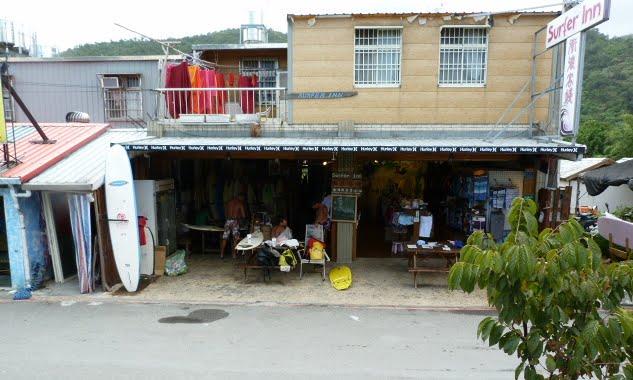 les boutiques de surf