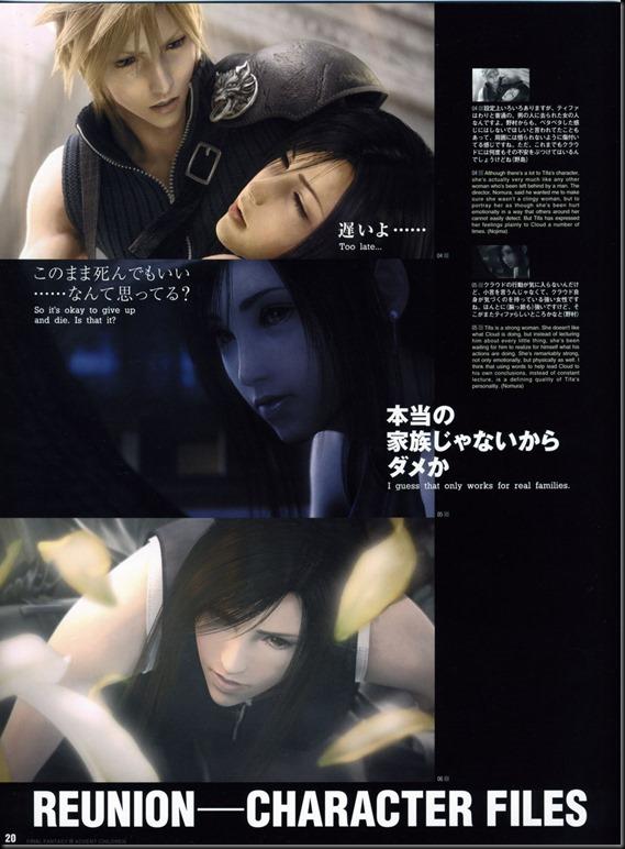 Final Fantasy VII Advent Children -Reunion Files-_854343-0022