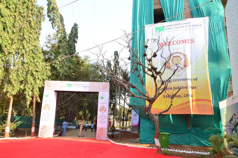 IIP - Closing Ceremoney of Golden Jubilee Year - 3