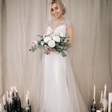 Wedding photographer Anastasiya Korzina (stasybasket). Photo of 08.04.2017