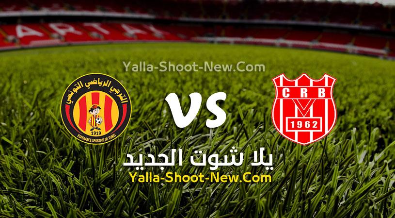 مباراة الترجي التونسي وشباب بلوزداد