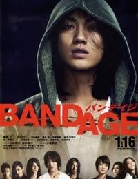 Bandage – Bandeiji (2010)