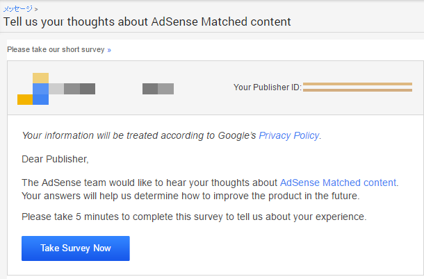 matchedcontents