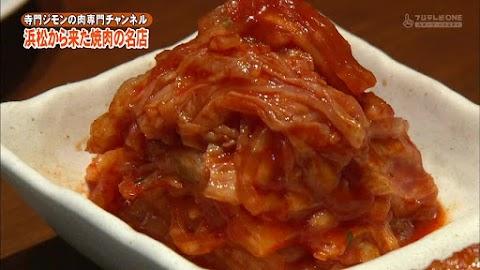 寺門ジモンの肉専門チャンネル #31 「大貫」-0412.jpg