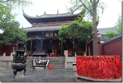 Changchun Taoist Temple 長春觀, Wuhan 武漢