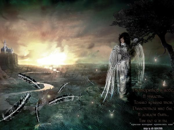 Earth Angel With Wings, Angels 4