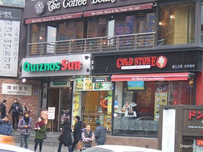 Quiznos & Cold Stone Creamery