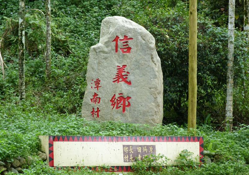 PULI . De Puli a Sun Moon Lake et un village Thao .J 6 - P1150842.JPG