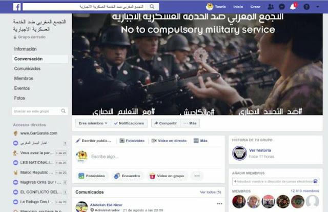 Maroc : Création du Regoupement Marocain Contre le Service Militaire Obligatoire
