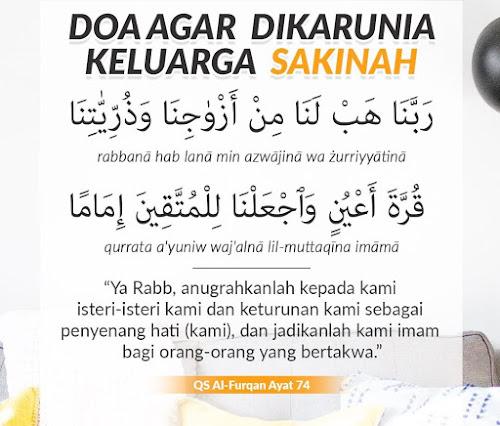 doa agar dikarunia keluarga saknah
