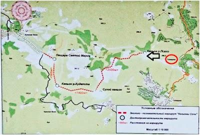 Карта маршрута. Каньон Псахо