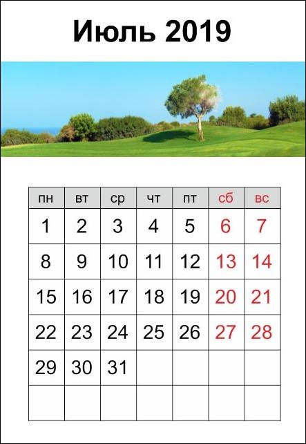 скачать календарь на июль 2019 года