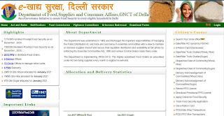 Delhi Ration Card Online Apply.jpg