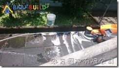 BabyBuild 清洗橡膠地墊