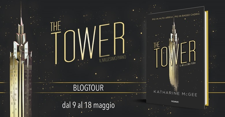 THE TOWER _ BANNER