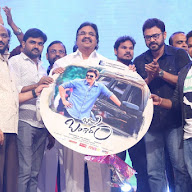 Babu Bangaram Music Launch Photos