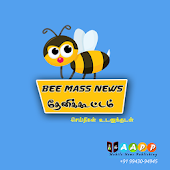 Bee Mass News in Tamil News