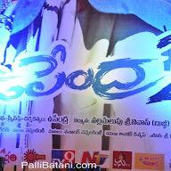 Upendra-2 Movie Audio Photos