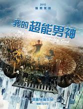 My Super Man of God / My Super Capacity God China Drama