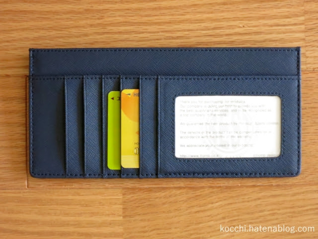 【2代目専用財布】超薄型-1