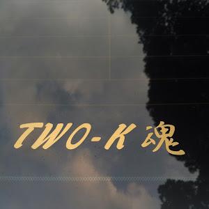 クラウンアスリート  20年式 アスリート3.5のカスタム事例画像 LOVE200【Jun Style】  さんの2021年01月11日22:37の投稿