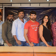 Iddaram Movie Press Meet Photos