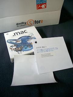 .macパッケージ版