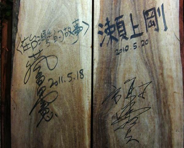 食記:鯨吞燒串燒酒場@ 台南| 熱血威爾