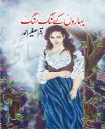 Baharon K Sang Sang  is a very well written complex script novel which depicts normal emotions and behaviour of human like love hate greed power and fear, writen by Iqra Sagheer Ahmad , Iqra Sagheer Ahmad is a very famous and popular specialy among female readers