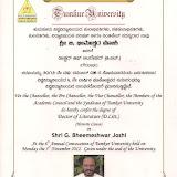 Dharmakartharugalige Sanda Gauravagalu