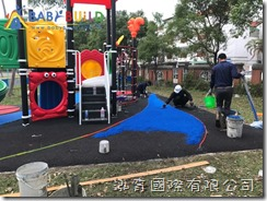 桃園市雙龍國小籃球場側遊戲設施修繕曁更新工程