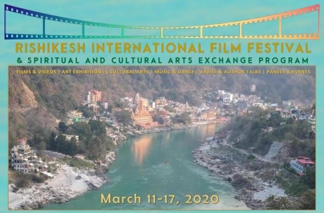 11 मार्च से शुरू होगा ऋषिकेश इंटरनेशनल फ़िल्म फेस्टिवल।