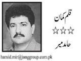 Hamid Mir Column - 3rd April 2014