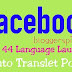 Facebook Translated 44 Languages