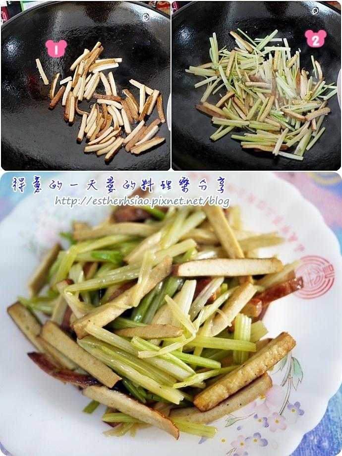 4 芹菜炒豆干