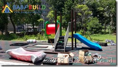 新北市林口區南勢國小105遊樂器材增設採購案