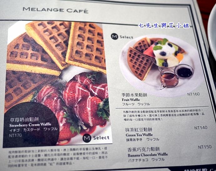 6 米朗琪咖啡館Melange Cafe