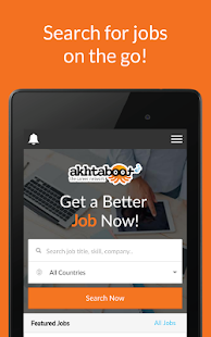 Akhtaboot: Look for a new job- screenshot thumbnail