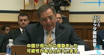 米国防長官「中国が北朝鮮のミサイル開発を支援」 国連安保理の決議に違反する可能性