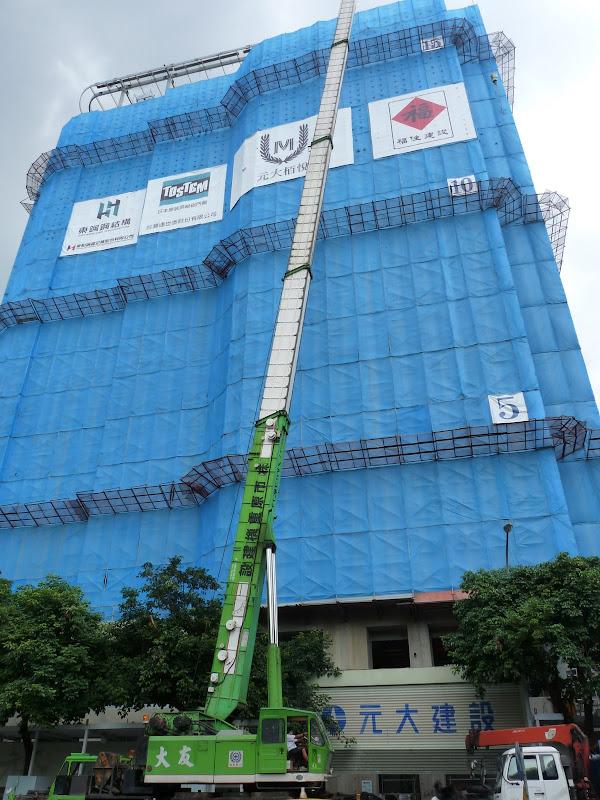 TAIWAN.Taipei - P1110350.JPG