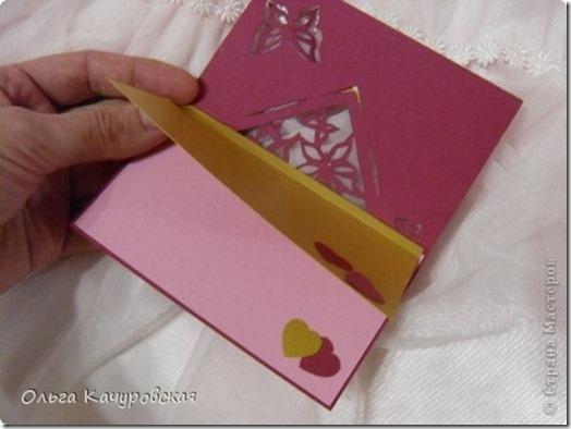 tarjetas enamorados  (5)