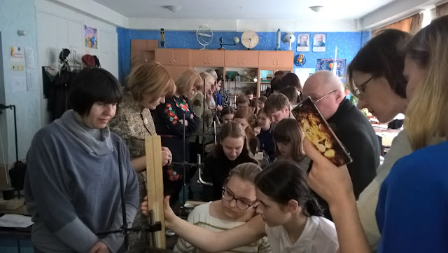 14.03.2017 р. Атм вчителя фізики Касьяна Г. С.