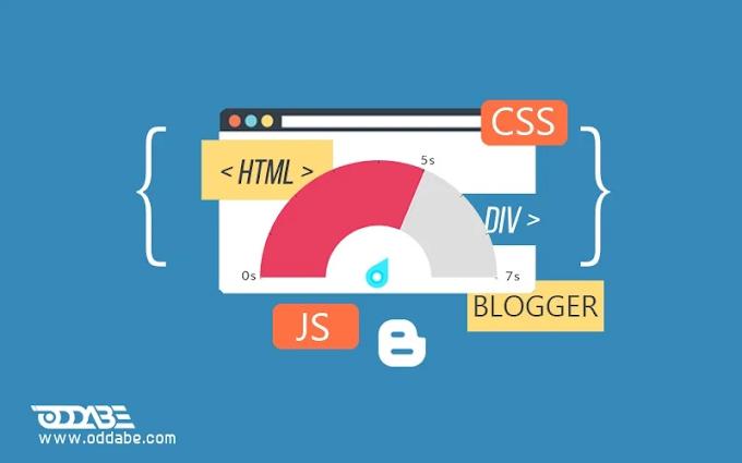 كيفية تسريع مدونة بلوجر Blogger بإحترافية