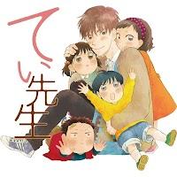[Anime] Todas las Novedades y Épocas.  T-sensei%2B%2B199099