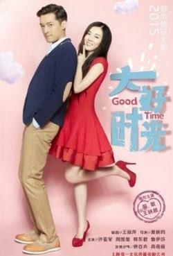 Good Times (2015)