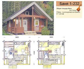 Проект бани 1 - 232